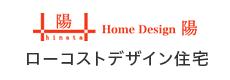Home Design 陽 注文住宅専門サイト